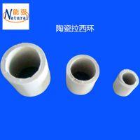 厂家低价供应优质陶瓷拉西环 规格齐全 拉西环填料