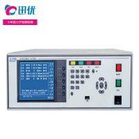 安全性能综合测试仪水泵行业应用-青岛艾普仪器AIP9646