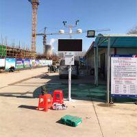 杭州建筑工地pm2.5扬尘在线监测仪