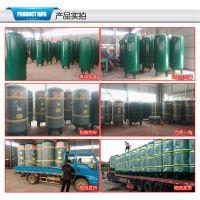 襄阳正博储气罐生产厂家