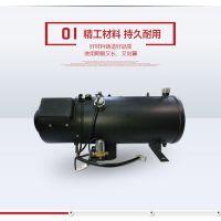 冬季汽车空调 客车暖风 货车柴暖锅炉 宏业加热器 YJ系列液体加热器