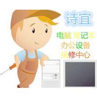 上海市 徐汇 静安 长宁 浦东新区 惠普(HP)打印机销售出租维修OA中心