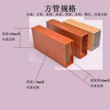 广东德普龙造型铝方通绿色环保欢迎采购