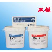 DB8011是一种改性环氧类结构胶