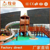 牧童儿童拓展滑梯 室外游乐设备设计 户外小区组合滑梯厂家定制