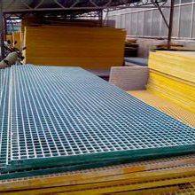 玻璃钢格栅盖板厂家批发河北钢格栅盖板【冠成】