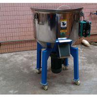 RLMV-200塑料搅拌机,立式搅拌机市场