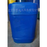 中西dyp 溶剂型油污清洗剂 型号:HE01-MSC332库号:M273355