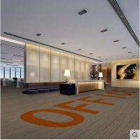 郑州登封市销售办公地毯 批发宾馆酒店客房走廊地毯材质图案尺寸