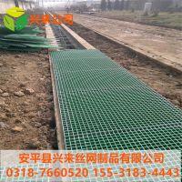 武汉玻璃钢格栅 38#玻璃钢格栅 成都雨篦子生产厂家