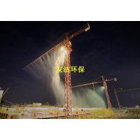 临安工程降尘塔吊喷淋价格 工地高塔喷淋批发价格