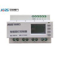 WJ1090 路灯监控终端带线路检测 WX1080光照度采集模块
