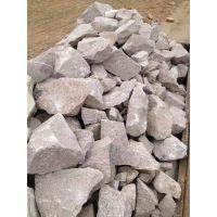 供应沈阳沙子 毛石 石子(1.2)型号 山皮石(土)