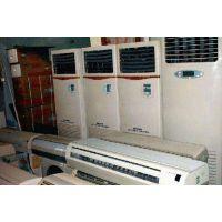 洛阳回收旧空调 洛阳回收中央空调