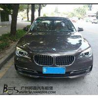 从化区租宝马330li婚车多少钱|广州租宝马330li婚车租赁价格