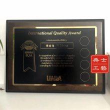 上海市厂家供应优质胡桃木奖牌,实木原木授权牌,表彰晚会奖牌现货批发