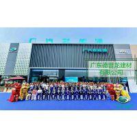 沈阳市展厅广汽新能源(GACNE)广告牌碳灰色3.0铝格栅多少钱一根?