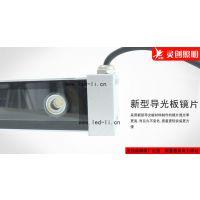 陕西西安LED洗墙灯生产厂家 畅销产品 高品质可信赖的厂家灵创照明
