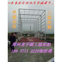 郑州全自动封闭洗车机厂家哪家好?