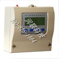 长乐电网谐波在线监测仪 电网谐波在线监测仪XJ-100-G哪家强