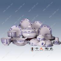 千火陶瓷 开一家景德镇陶瓷餐具店需要投资多少钱