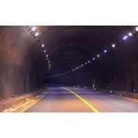 隧道视频监控系统之监控中心解决方案