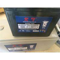 BENNING北宁蓄电池HP12-8北宁蓄电池12V8AH华南区域代理商报价