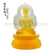 大日如来佛八大守护琉璃佛像雅菲琉璃厂家 佛教用品