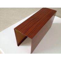 广东铝方通吊顶厂家-定做型材铝方通-工程铝方通价格