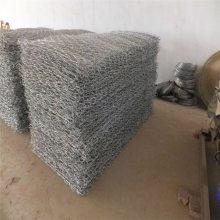 镀锌石笼网兜,金属格宾网笼,石笼网箱生产厂家