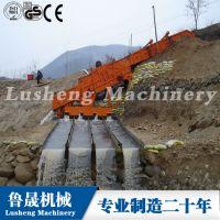 振动选矿设备、鲁晟振动选矿设备生产线、固定式振动选矿设备