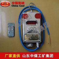 GJC4低浓度甲烷传感器,GJC4低浓度甲烷传感器销售商,ZHONGMEI