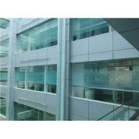 上海玻璃贴膜_上海办公室玻璃贴膜