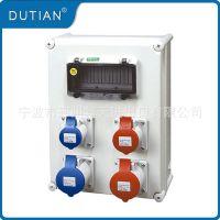 供应欧标水配电箱检修箱 大功率便携式 组合插座防水配电箱