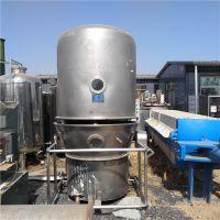 出售常州恒诚GFG-200高效沸腾干燥机 回收干燥机