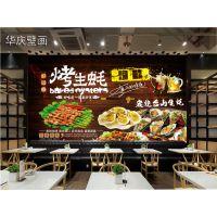 3d立体大型壁画中式复古怀旧自助烧烤酒楼餐厅大排档饭店背景墙纸墙画装饰壁画