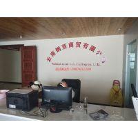 云南钢亚商贸有限公司