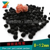 皮革厂异味吸附用球状活性炭 干燥除异味球状活性炭