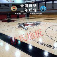 定州 篮球木地板报价 体育木地板工厂