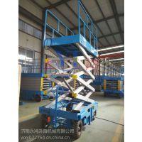 莱芜剪式升降台,6米移动式升降机多少钱,现货供应