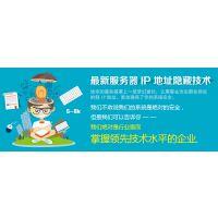 APP双轨直销软件,专业开发商
