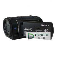 京晶牌防爆数码摄像机型号:Exdv1601