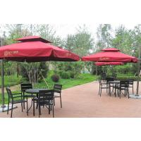 合肥星巴克咖啡户外桌椅,合肥休闲家具 合肥户外桌椅伞组合