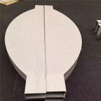 木纹弧形铝方通吊顶艺术装饰效果欣赏