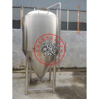 尊皇ZH-1000L啤酒发酵罐生物发酵罐