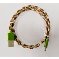 安卓铝合金尼龙编织1m数据线