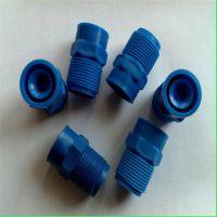 除雾器 反冲洗喷头 塑料PP实心锥形喷嘴 华强生产外螺纹连接