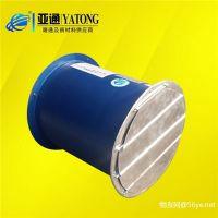 亚通供应WBXD方形板壁式轴流防爆风机