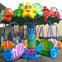 小型游乐场设备摇头飞椅 儿童游乐设备海洋飞椅