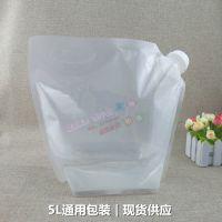 吸嘴袋现货供应 4.5L通用液体自立袋 可贴标 无菌透明塑料袋